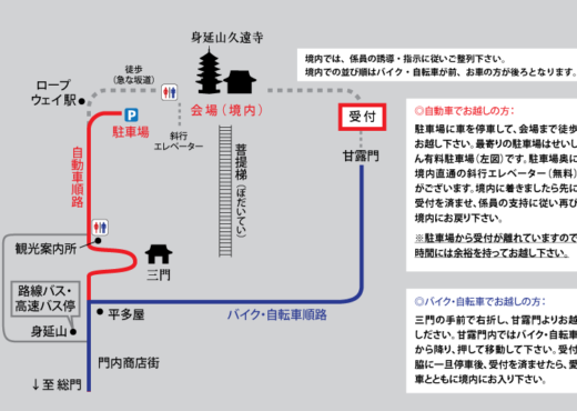 safedriving_map